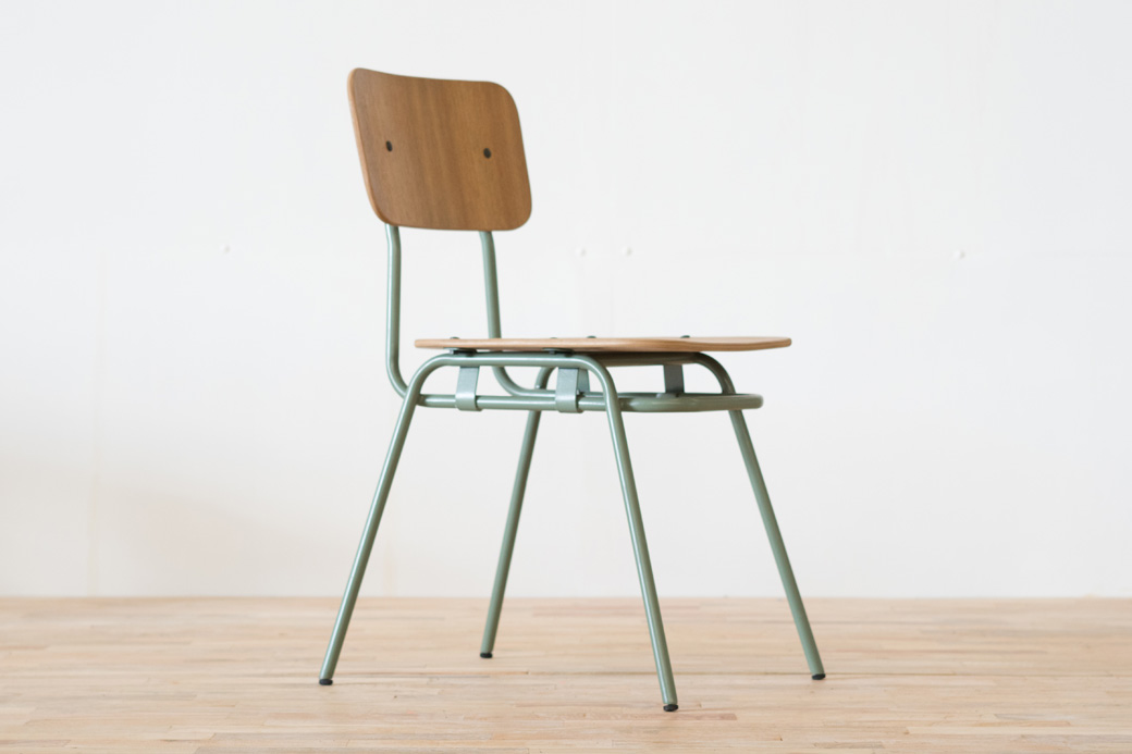 Chow Chair